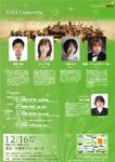 2011.12.16 TIAA Concerto ヌーベルバーグ2011 ~榮野川勉に捧げる~