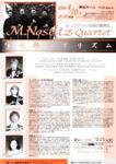 M.ノスティッツ弦楽四重奏団 室内楽のプリズム